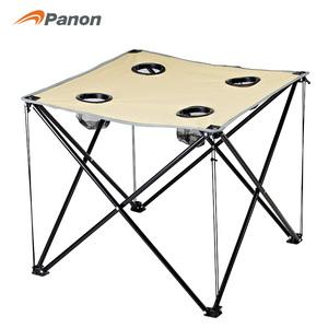 攀能户外四人折叠桌椅